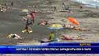 Жертват лечебен черен пясък заради кръчми и пари