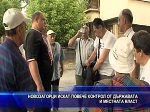 Новозагорци искат повече контрол от държавата и местната власт