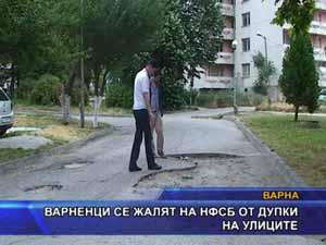 Варненци се жалят на НФСБ от дупките по улиците