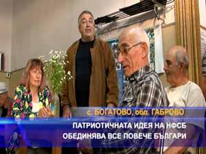 Патриотичната идея на НФСБ обединява все повече българи