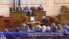 Цецка Цачева отложи гласуването на промените в Кодекса на труда