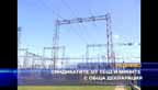 Синдикатите от ТЕЦ2 и мините с обща декларация