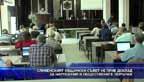 Сливенският общински съвет не прие доклад за нарушения в обществените поръчки