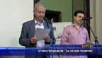 Огнян Герджиков: Аз не бях политик