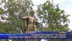 """Граждански комитет """"За София"""" осъди поругаването на паметника на цар Самуил"""