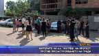 """Жителите на кв. """"Изгрев"""" на протест срещу презастрояването на Бургас"""