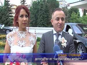 Сватба в групата на Патриотичния фронт