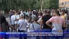 Жителите на Орландовци започнаха подписка срещу циганската престъпност