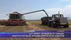България е заплашена от санкции, защото отказва да продава земята си на чужденци