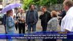 Мюсюлманското настоятелство иска построяване на балкански център за религии