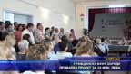 Граждански бунт заради провален проект за 30 млн. лева