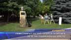 Паметникът на кап. Георги Георгиев вече е на подобаващо място