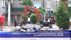 Укрепват пропадналите от канализацията улици, но свличането продължава