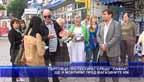 """Търговци протестират срещу """"Лафка"""" ще я монтират пред магазините им"""
