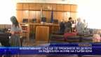 Апелативният съд ще се произнесе по делото за радикален ислям на първи юли