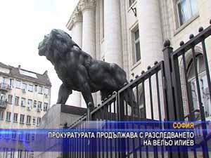 Прокуратурата продължава с разследването на Вельо Илиев