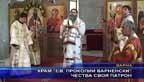 "Храм ""Св. Прокопий Варненски"" чества своя патрон"