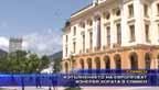Изпълнението на европроект изнервя хората в Сливен