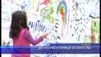 Детска работилница за изкуства