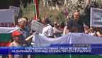 Стотици протестираха срещу бездействието на държавата