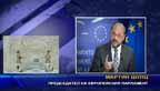 Реакции след референдума в Гърция