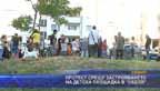 """Протест срещу застрояването на детска площадка в кв. """"Обеля"""""""