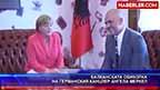 Балканската обиколка на германския канцлер Ангела Меркел
