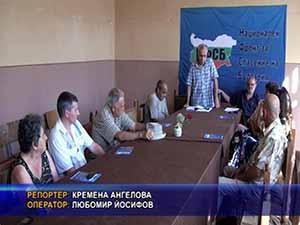 НФСБ ще се бори за решаването на проблемите в малките населени места