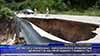 До месец започват укрепително-ремонтни дейности на пропаднал главен път