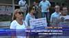 Над 3 000 работници излязоха отново на протест