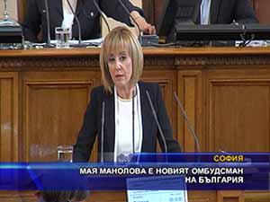 Мая Манолова е новият омбудсман на България