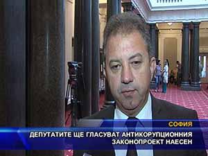 Депутатите ще гласуват антикорупционния законопроект наесен