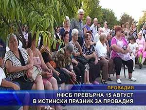 НФСБ превърна 15 август в истински празник за Провадия