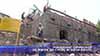 Унищожават скривалище на Левски, ще строят музей на виното
