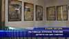 Пътуваща изложба показва делото на цар Самуил
