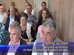 Жителите на Челопеч се присъедниха към редиците на НФСБ