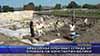 Археолози проучват сграда от епохата на Константин Велики