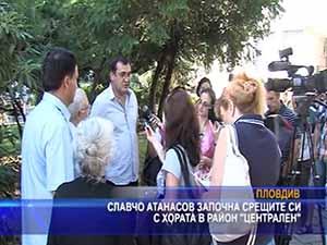 """Славчо Атанасов започна срещите си с хората в район """"Централен"""""""