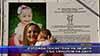Изложба посветена на децата със синдром на Даун