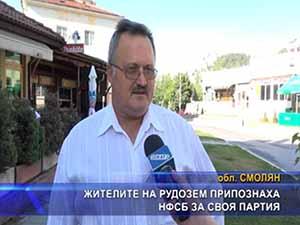 Жителите на Рудозем припознаха НФСБ за своя партия