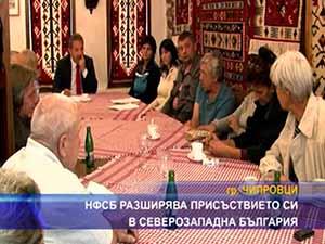 НФСБ разширява присъствието си в Северозападна България