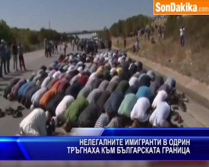 Нелегалните имигранти в Одрин тръгнаха към българската граница