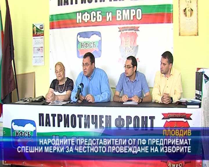 ПФ предприемат спешни мерки за честното провеждане на изборите