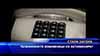 Телефонните измамници се активизират