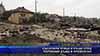 Съсипани улици и къщи след поройния дъжд в Плевенско