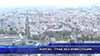 Бургас - град без инвестиции