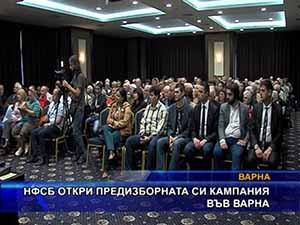 НФСБ откри предизборната си кампания във Варна