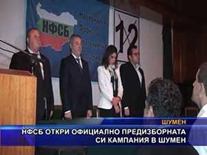 НФСБ откри официално предизборната си кампания в Шумен