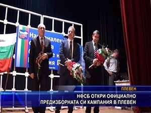 НФСБ откри официално предизборната си кампания в Плевен
