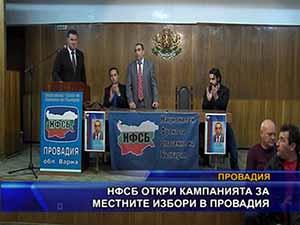 НФСБ откри кампанията за местните избори в Провадия